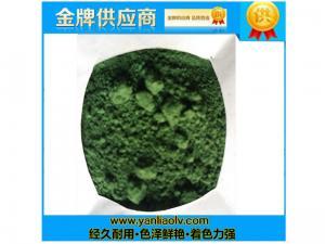 氧化铬_氧化铬绿-产品 - 双青颜料|酞青蓝(兰)颜料|酞青绿颜料|彩色沥青 ...